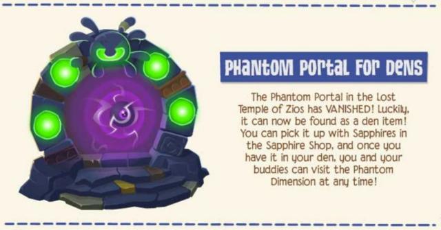 Phantom Dimension «
